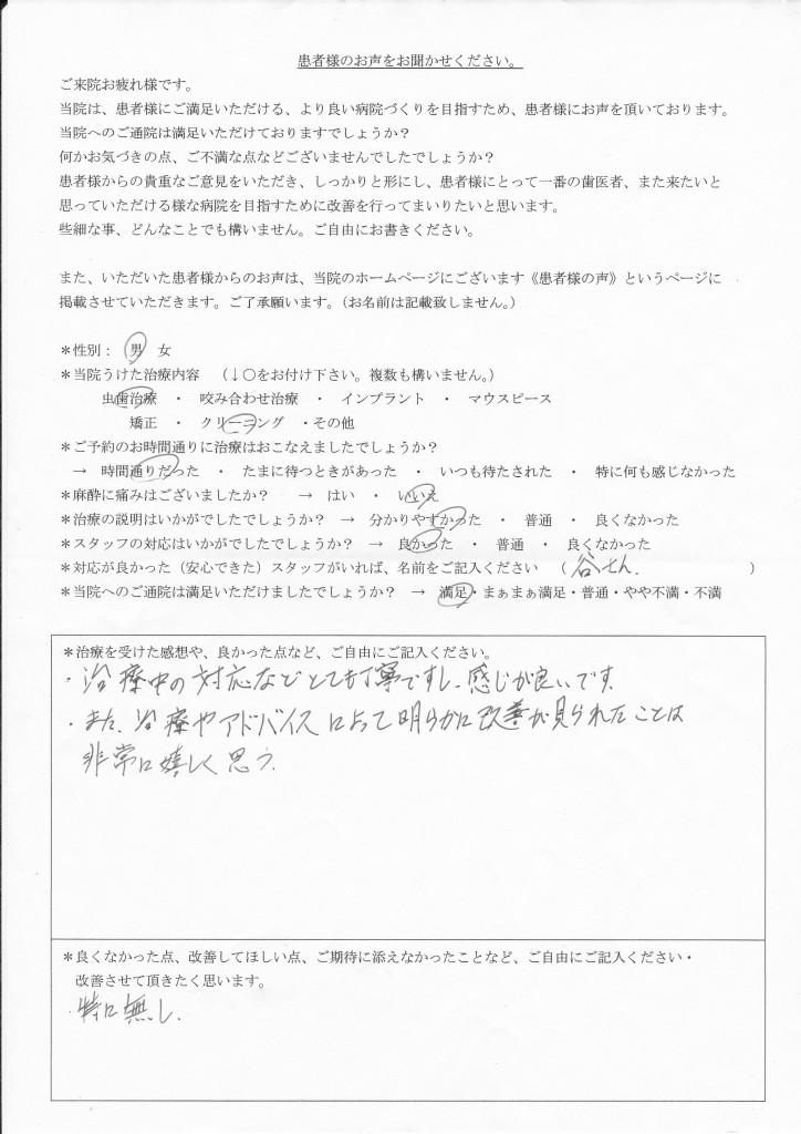 IMG_20160109_0003