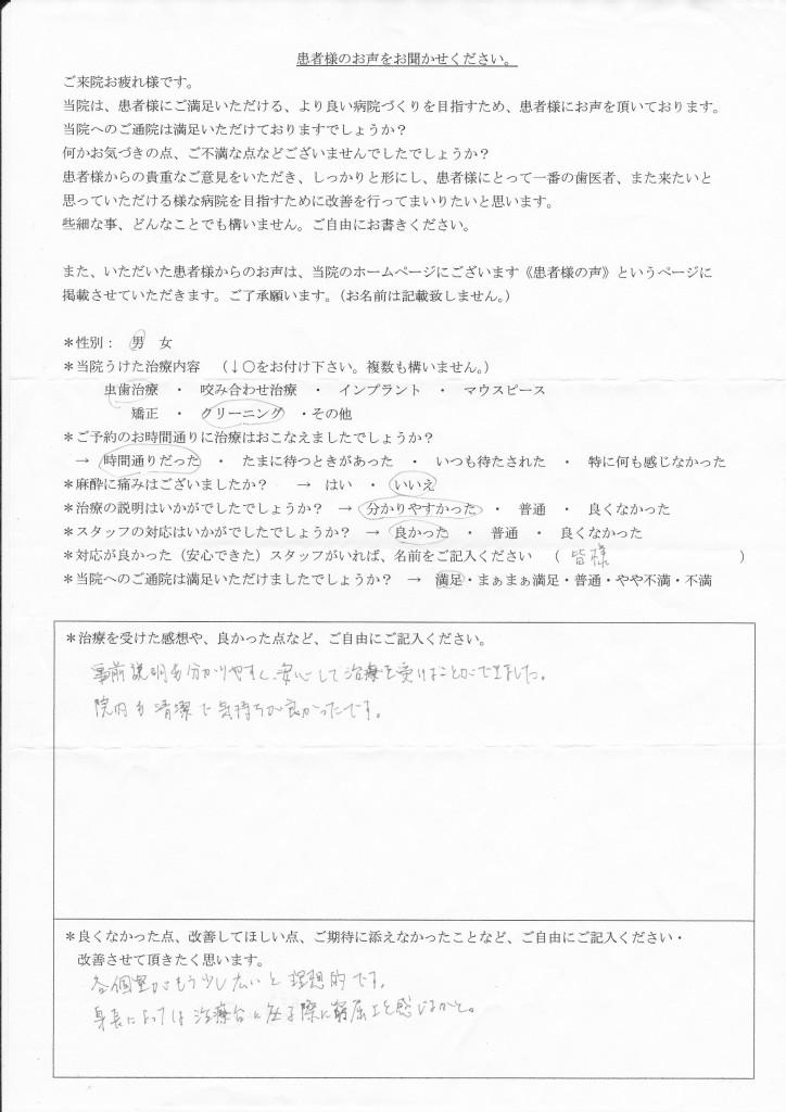 IMG_20160109_0004
