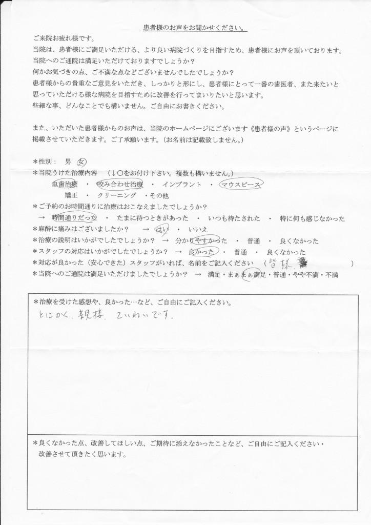 IMG_20160109_0009