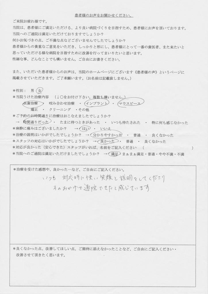 IMG_20160729_0010 (2)